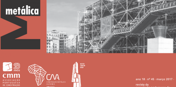 Pompidou Center: The art of the structure – the structure of the art